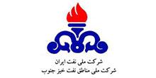 شرکت-ملی-نفت-ایران