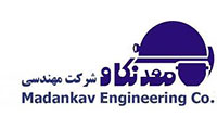 شرکت-مهندسی-معدنکاو