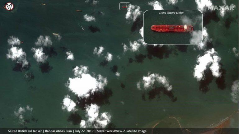 تصویر ماهواره ای WorldView از کشتی بریتانیایی توقیف شده توسط سپاه پاسداران
