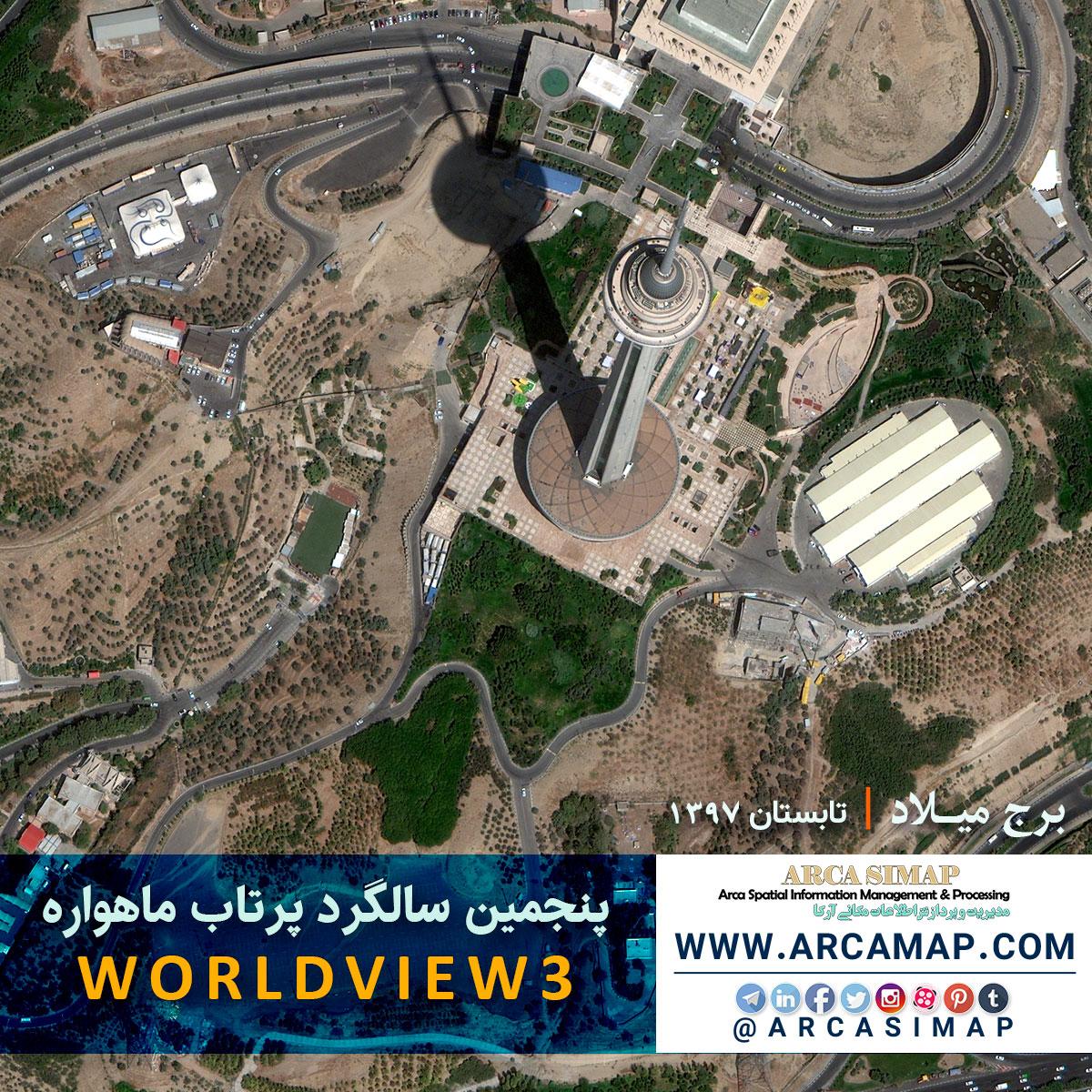 تصویر ماهواره ای برج میلاد