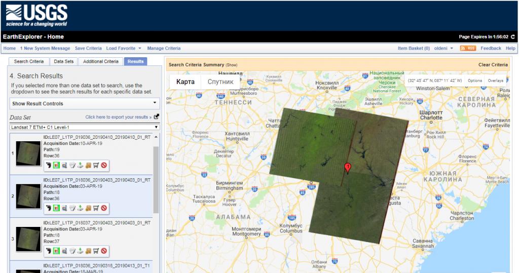 دانلود رایگان تصاویر ماهواری ای از USGS EARTH EXPLORER