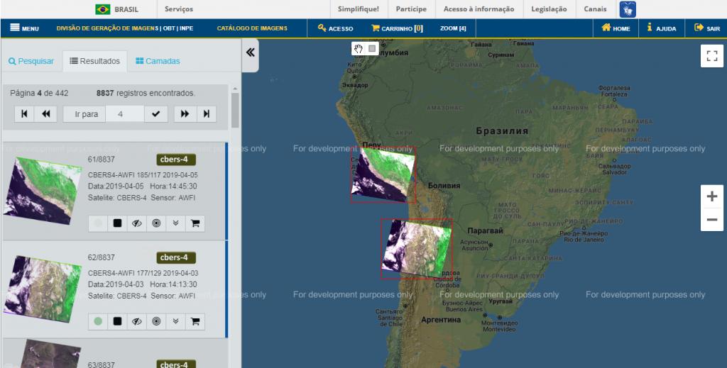 دانلود رایگان تصاویر ماهواره ای از INPE